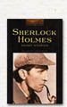 Serlock Holmes